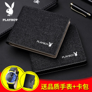A young male leather wallet dandy short Canvas Wallet Leather Cowboy wallet on Korean Students
