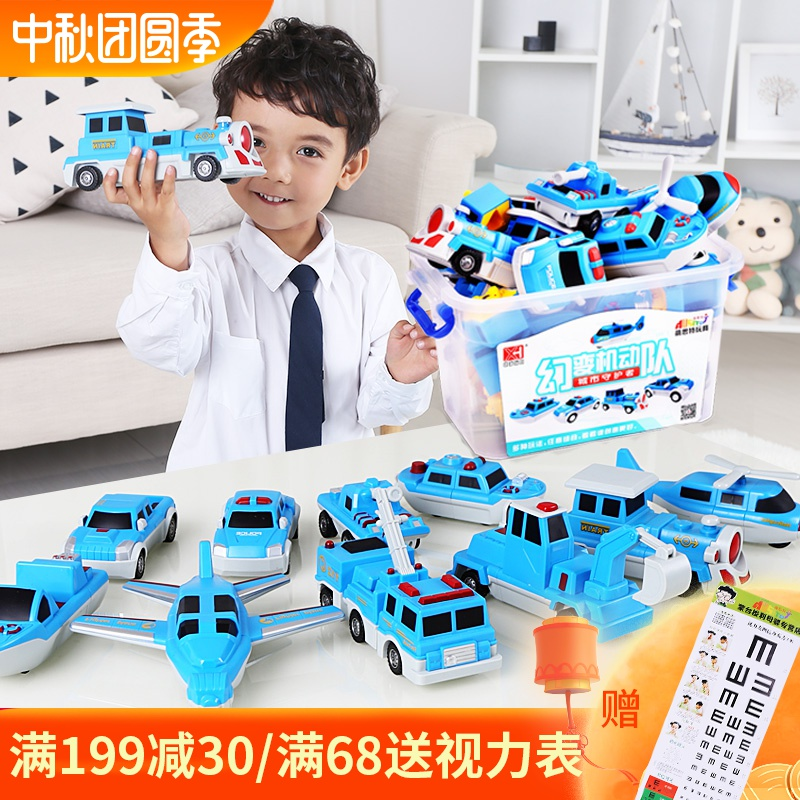 Marine, land and air assembly toys, building blocks, magnets, variable magnetic stitching, automotive intelligence, 3-4-5-6 year old children and boys
