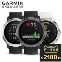 Garmin Jiaming vivoactive3 Multifunctional Payment for Outdoor Sports Watch Flagship Dili Reba