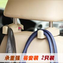 Rear Rear seat Creative Car hook Seat hook Seat back Seat back Car Multi-purpose Car Interior supplies Car