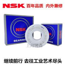 Le Japon NSK importations de haute-vitesse en céramique roulements 6200 6201 6202 6203 6204 6205 6206CE