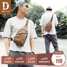 DE chest bag male lifter single shoulder bag, leisure bag men bags tide of young han edition men's bags small backpack