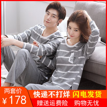 Couple pajamas women long-sleeved cotton Korean version of the nightgown spring and autumn men cotton home clothes set large size autumn and winter