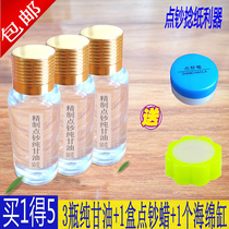 3 bottles of 50 grams of notes pure glycerine sent sponge cylinder run refers to wax financial accounting bank dedicated to the game count money treasure