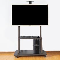 Универсальный телевизор монитор вешалка от пола до потолка корзину событие витрины совещание Все съемные стенд