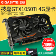 Gigabyte GTX1050ti 4G interest free installment independent game graphics desktop alone GTX960 RX460 seconds