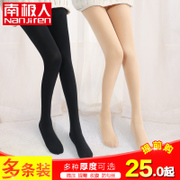 Nanjiren thick silk stockings female in spring and autumn, autumn and winter color with black Tights Pantyhose with feet thick velvet backing