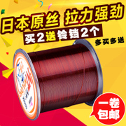 Line 500 meters main line line Line Taiwan nylon fishing line fishing sea rod halleluyah Japanese imports of super strength