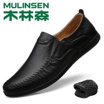 Лесные мужские туфли весна новая английская повседневная кожаная обувь мужская педаль обувь мягкая подошва выдалбливают бобовые туфли мужчины