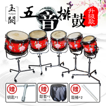 Drum upgrade Section 1 2 3 4 5 no.