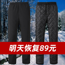 Old man winter father cotton pants outside wearing Northeast middle-aged and old men plush men loose thick pants grandpa warm