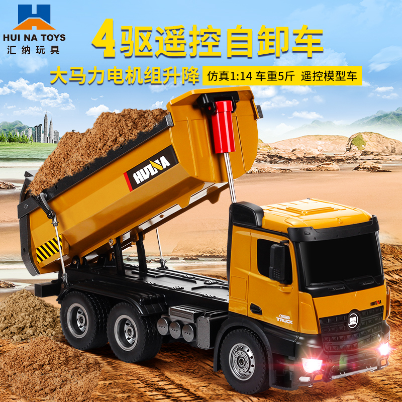Electric toy charging boy and child alloy for dump truck model of Huina remote control engineering vehicle