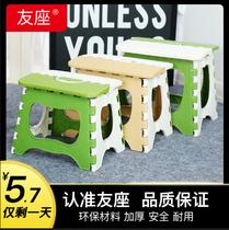 Утолщенная пластиковая складная наружная детская мини-скамья портативный табурет домашний стул поезд Maza маленький табурет