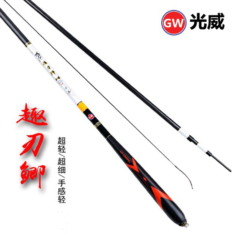 Guangwei flagship speed crucian carp pole ultra-light ultra-hard platform fishing pole carbon black pit field fishing recreational pole fishing rod
