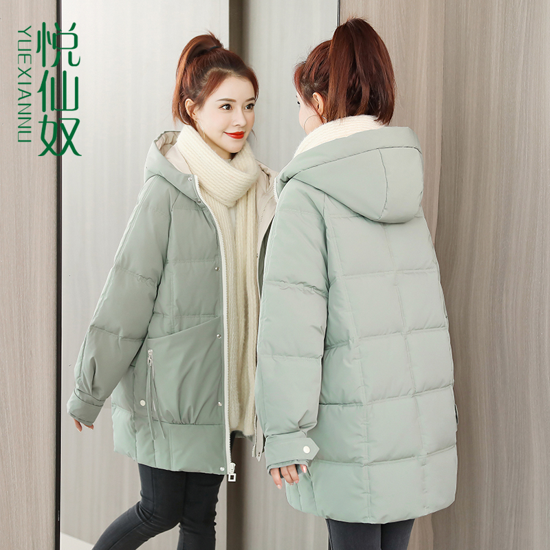 Down cotton clothing womens middle-length version of the 2020 winter new Korean version of loose cotton wool thickened ins cotton jacket tide