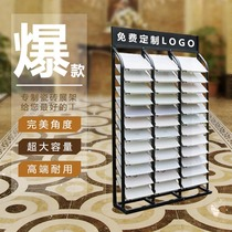 Tile sample display stand vertical cabinet door display cabinet color card shelf aluminum gusset display 300 600