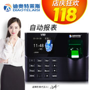V90 fingerprint attendance machine playing card machine fingerprint work attendance machine fingerprint punch machine free software
