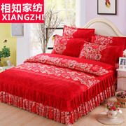 Thick cotton four set red wedding anniversary wedding room bedspread quilt bed skirt 1.8/2.0m spring bed