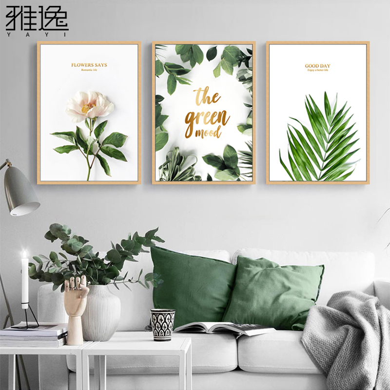 Living room decoration painting Nordic style bedroom hanging painting dining room sofa background wall modern simple green plant triple mural