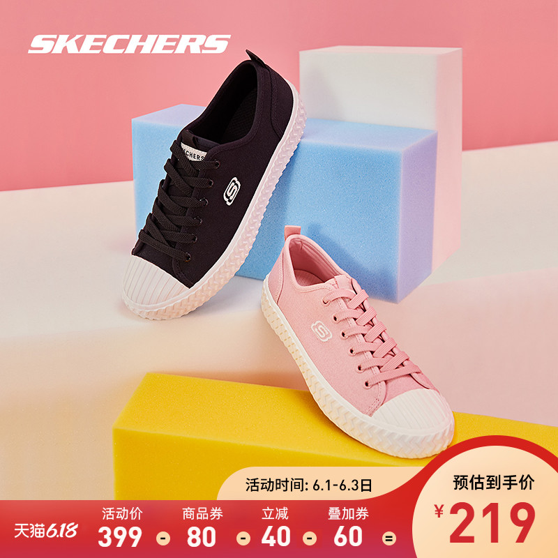 SKECHERS v'lites canvas shoes strap casual shoes couple women's white shoes 666262
