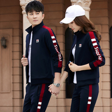 Sports Suit Men's Leisure Sports Apparel Women's Sanitary Wardrobe Three-piece Fashion Couple Sports Apparel for Spring and Autumn 2019