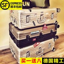 Trolley case wheel caster small fresh 20-inch 24 students 28 suitcase male Korean version of the trunk luggage