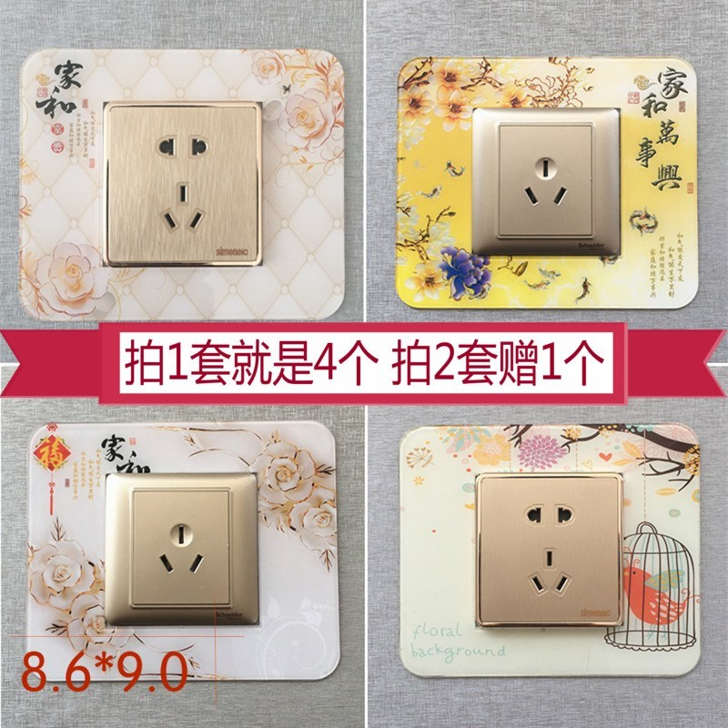 Acrylic 8690 Switch Stick Creative Socket Plate Protective Cover Four Installations for Decorative Face of Switch Wall in Household Bedroom