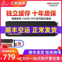 Hikvision C2000 PRO 1TB 2TB SSD notebook desktop solid state drive M 2 NVMe protocol