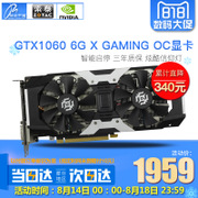The new Zotac GTX1060 6G computer game graphics X-Gaming OC super RX580