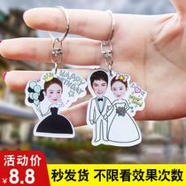Custom couple photo keychain pendant Kindergarten graduation season gift souvenir DIY acrylic key chain