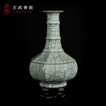 Longquan Wangwu Celadon Chinese antique simple octagonal string pattern bottle ornaments Home living room decoration porcelain gift box
