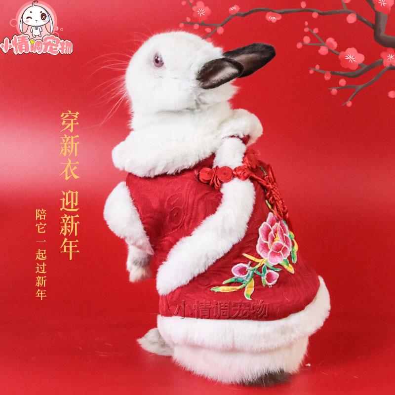 Pet Кролик Новогодняя одежда Тан одеваются маленький кролик одежды домашних животных кролика рождественские уши кролика новогодняя одежда зимняя одежда