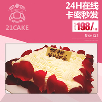 21cake one customer 198 type unlimited style online Cammy coupon voucher card on behalf of eight city general.