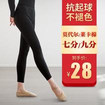 Dance pants womens summer practice shows thin black seven-point nine-point bar pants practice suit bottom tight body dancing bar pants