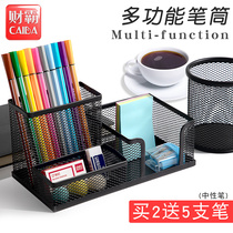 Pen holder storage box pen barrel pen holder pen holder student desktop creative pen pen holder student fashion stationery cute large-capacity multi-purpose pen holder office supplies desktop storage box simple