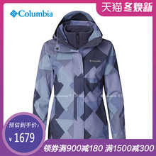 Columbia/Colombia Outdoor 19 New Autumn and Winter Woman Omi Waterproof Grab Fleece Trinity PL7206