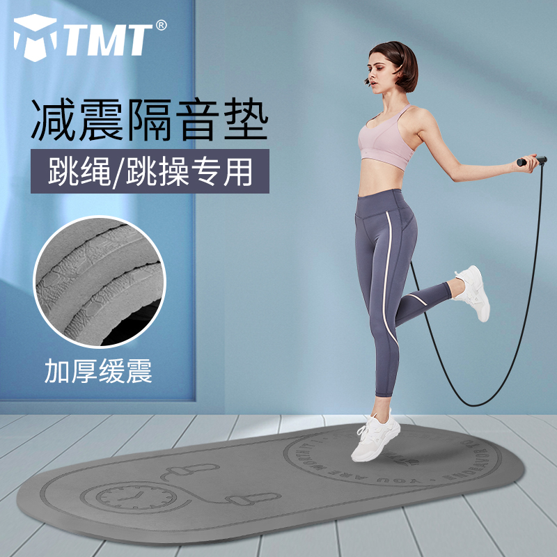 Rope skipping mat, odorless, sound insulation and shock absorption, high-density household indoor fitness aerobics running sports mute yoga mat