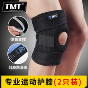 TMT knee meniscus injury sports men running outdoor climbing fitness equipment basketball squat female protector