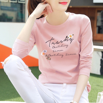 2 pieces) cotton long sleeve T-shirt womens autumn clothes 2021 new ladies loose base shirt early autumn clothes tide