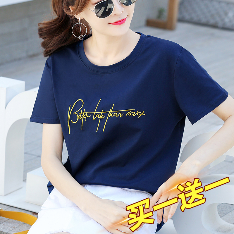 2 pieces 69) summer cotton short sleeve t-shirt womens ins tide 2021 summer new loose half sleeve top clothes