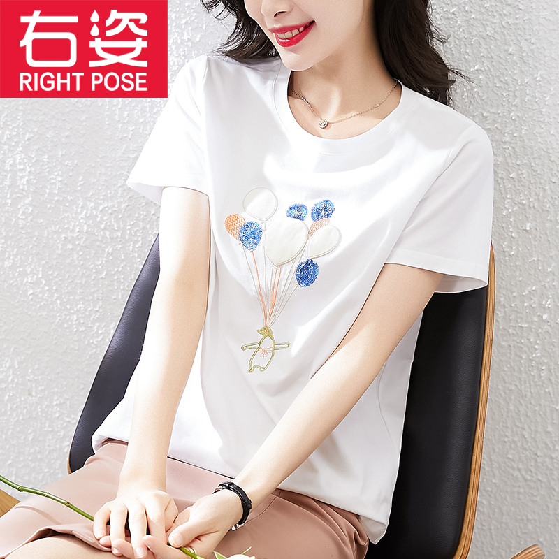 2 pieces 69) cotton summer 2021 new short-sleeved t-shirt womens summer loose half-sleeve clothes ins trend