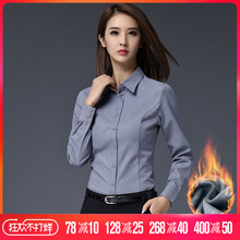 Women's long sleeves, long sleeves, warm autumn and winter, 2018 new large size professional suits, thickened cotton bottoming white shirts.