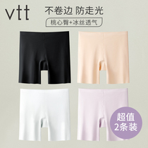 Safety pants Womens Ice Silk seamless black leggings summer thin anti-light non-curling shorts underwear two-in-one