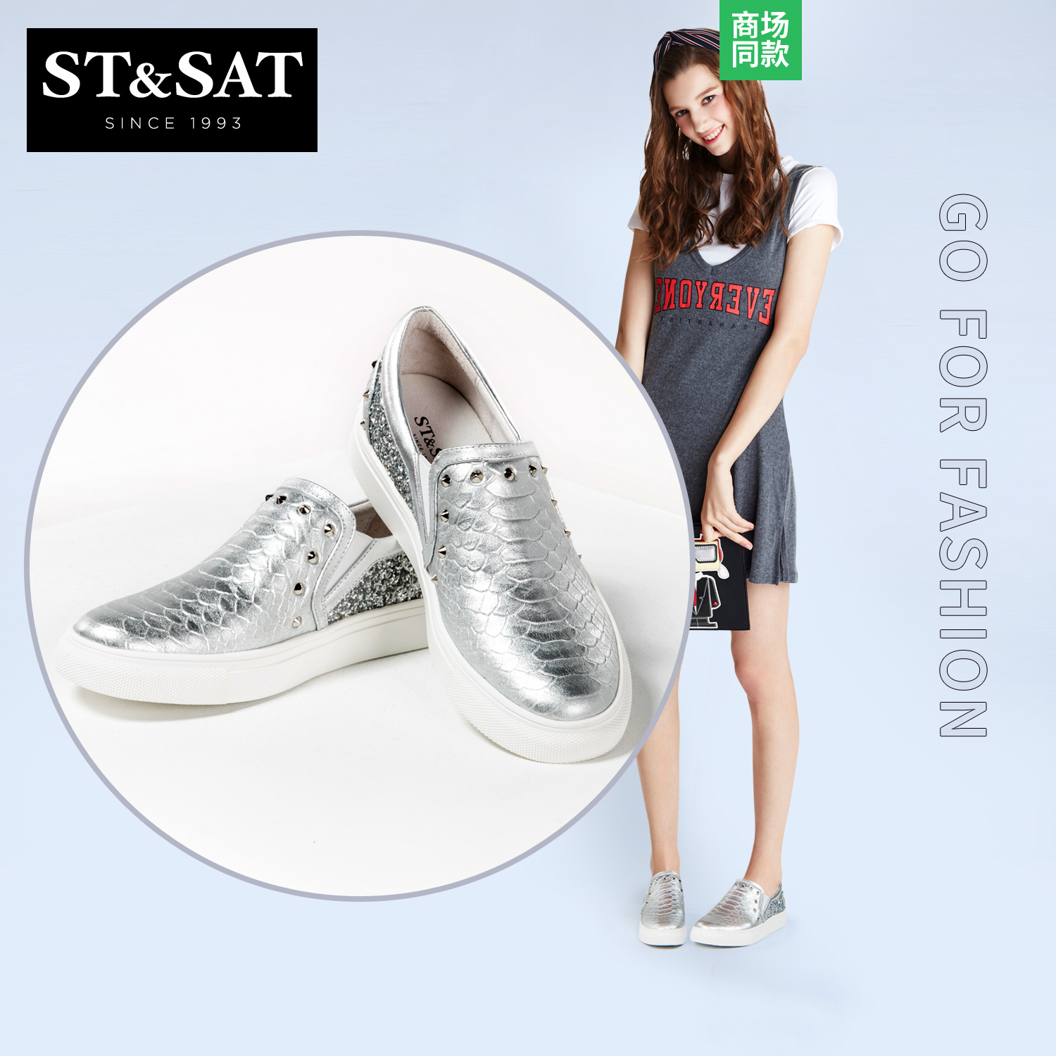 St&Sat/Saturday new single shoes women's leather fashion round head Lok Fu shoes women's shoes SS71112263