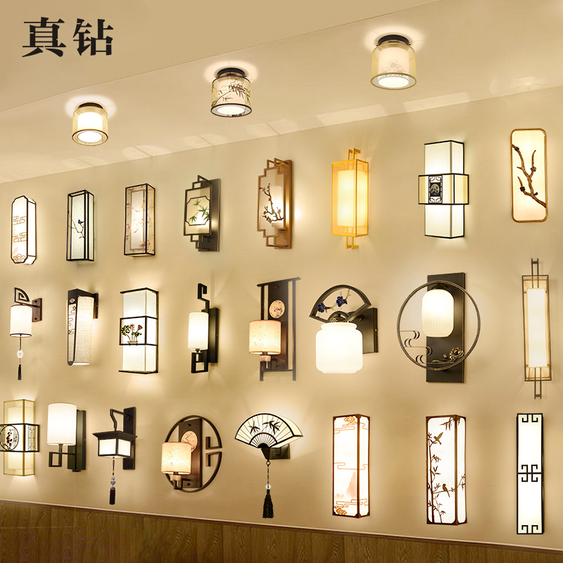 New Chinese Wall Lamp Modern Simple Hotel Chinese Ancient Bedroom Bedside Lamp Retro-Ancient Living Room Iron Art Passage Wall Lamp