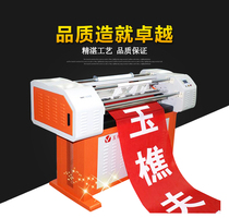 Canvas strip machine Jade widower canvas striper color band strip machine laser canvas strip machine delivery value of 1980 yuan water purifier
