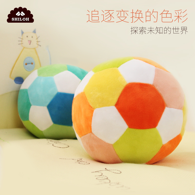 SHILOH Colour Football Babies and Infants Furry Fabric Ring Toy Babies Enhanced Sports Ring Ball