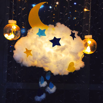Good night good dream cotton cloud lamp diy material bag girl room decoration small night lamp handmade ins dormitory decoration