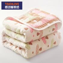 Шесть слоев полотенец хлопок марля одеяло одноместный ребенок новорожденный одеяло двойной летний сон маленькое одеяло