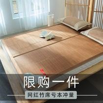 Лоджия бамбуковые коврики соломенные коврики летние двухсторонние складные 1 8M постельное белье для людей общежитие студенты трехсекционный набор 1 5M 1 2